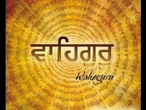 Best Waheguru Simran (soft) Soothing shabad - Relax your mind and body   GurbaniKirtanNonstop