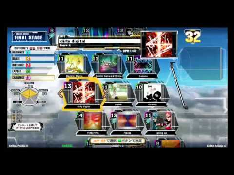 DanceDanceRevolution A DEFAULT MUSIC LIST / SINGLE