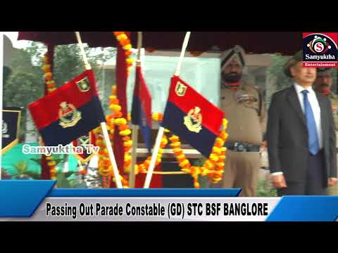 Passing Out Parade Constable (GD) STC BSF Bangalore