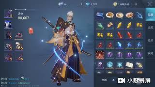 Dragon Raja Code Bronze Hard V solo 80K Blade Master