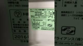 Tủ lạnh nội địa Nhật Hitachi R-G4800F 475l 6 cánh 2016