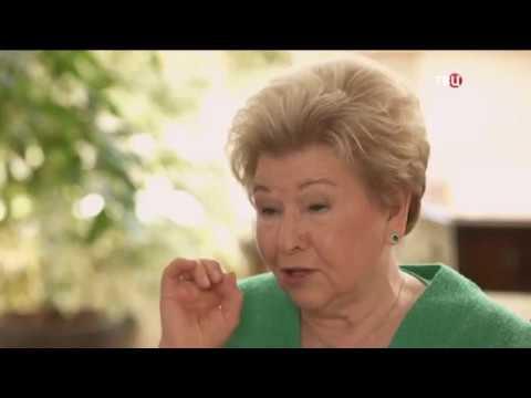 Видео Наина