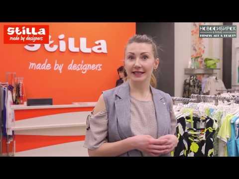 Мастер-класс по созданию модного образа от фабрики одежды PRIZ