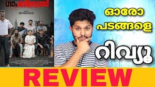 Gambinos malayalam movie Review