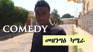 Eritrean Comedy - Hidden Camera - 31 May 2015 - Eritrea TV
