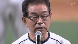 新メインチャンネルはこちら♪ http://p.tl/ywQr 前田智徳 引退PV → http...
