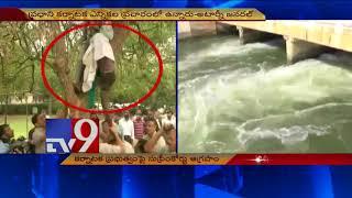SC raps Karnataka over Cauvery water to Tamil Nadu - TV9