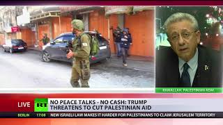 Download Video 'Jerusalem is not for sale': Palestinians angered by Trump's threat to cut $300mn aid MP3 3GP MP4