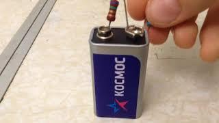 как узнать без мультиметра у какого резистора сопротивление меньше