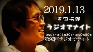 米津玄師 MV「 灰色と青( +菅田将暉 )」 https://youtu.be/gJX2iy6nh...