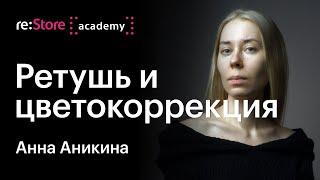 видео Журнал «Актуальный образ жизни»