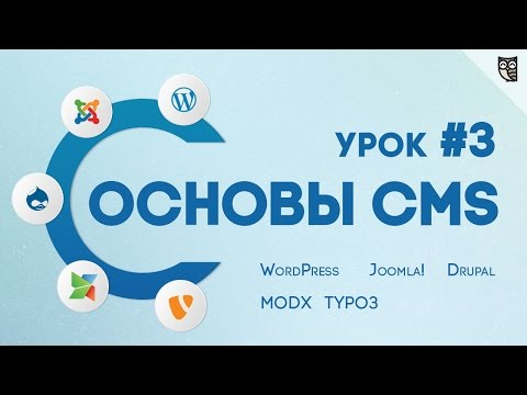 CMS для начинающих - #3 Установка CMS Joomla! на хостинг Украина