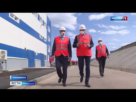 Усиленные меры сегодня — в Новодвинске, на Архангельском ЦБК