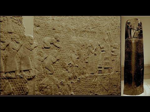 Suppressed History, Giant Anunnaki Cuneiform Writing & Code of Hammurabi - Matthew LaCroix