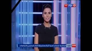 النشرة الرياضية مع فرح علي   بعثة #الزمالك تعود للقاهرة اليوم بعد الصعود لنهائي #دوري_ابطال_افرقيا