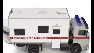 Испытания автомобилей скорой медицинской помощи новой комплектации на базе КАМАЗа планируют провести(, 2016-08-23T04:16:56.000Z)