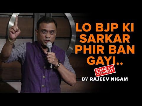 Sh!v Sena Ka Rayta l By Rajeev Nigam