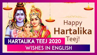 Hartalika Teej 2020 Wishes, Messages and Images to Worship Lord Shiva and Goddess Parvati