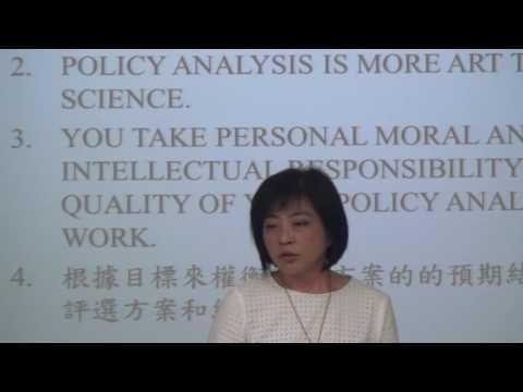 105政策方案規劃與評估方案