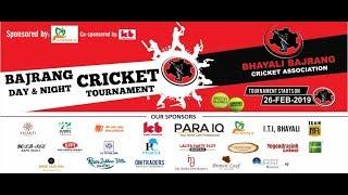 BHAYALI BAJARANG CRICKET ASSOCIATION TOURNAMENT 2019 | DAY 1 | VADODARA | GUJARAT