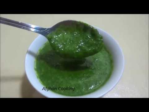 Mint Green Chutney Recipe –  طرز تهیه چتنی فوری