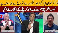 Why Did Shoaib Akhtar Get Angry And Leave The Show Khabar Hai GNN DC2U