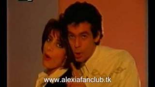 """Alexia Vassiliou - Costas Charitodiplomenos """"Anakohi"""""""