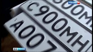 видео Автомобильные коды регионов России