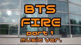 bts 防彈少年團 fire part 1 music ver 對音樂教學版 音楽を合わせて ミュージックを合わせて 振り付け 踊ってみた dance tutorial lesson