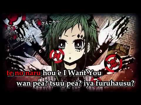 【Karaoke】Poker Face【off vocal】 Yucha-P