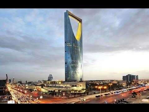 Saudi/Kingdom Tower /Sky Bridge Riyadh (Kingdom Center)