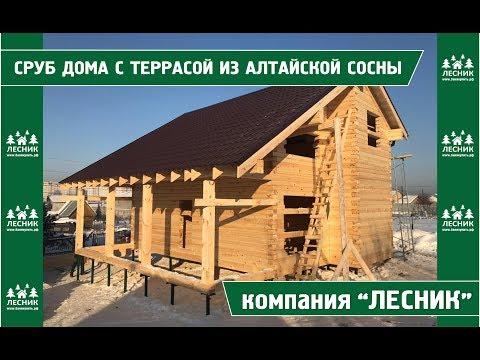 Закончили монтаж сруб дома с террасой из профилированног бруса в Москве, Новосибирске, Барнауле