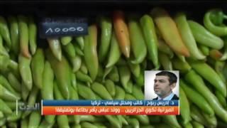 الميزانية تكوي الجزائريين .. وولد عباس يأمر بطاعة بوتفليقة!