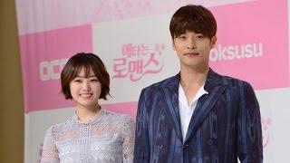 [ENG-Sub] 애타는 로맨스 My Secret Romance EPISODE 9 Preview || Sung Hoon 성훈  Song Ji Eun 송지은