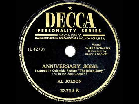 al jolson anniversary song