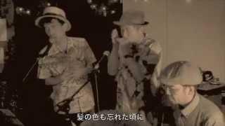 7/18(土)北浦和クークーバード 「青い夏空の日」 シバ、真黒毛ぼっくす.