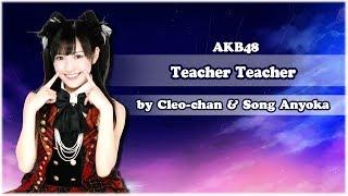 AKB48 RUS - Teacher Teacher【Cleo-chan & Song Anyoka】[HBD, Jack Blue!]