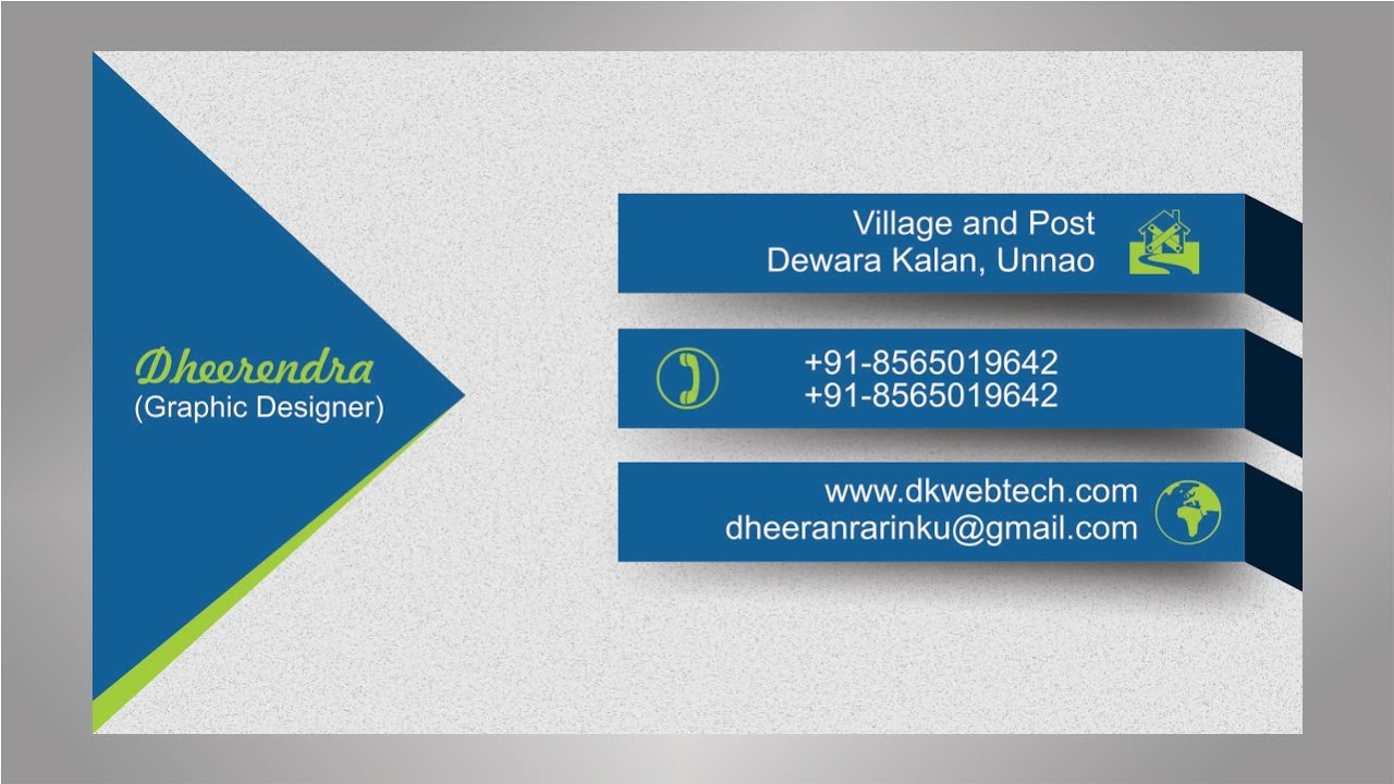 professional business card designing ideas 01 coreldraw x8 in hindi - Business Card Design Ideas