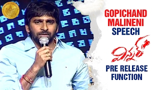 Rakul Preet is another Kajal says Gopichand Malineni   Winner Pre Release Function   Sai Dharam Tej