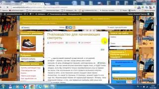 Во всех браузерах появляется всплывающая  реклама как убрать(http://samodelpshelovod.ru как избавиться от всплывающей рекламе в браузере http://samodelpshelovod.ru., 2015-01-25T18:33:44.000Z)