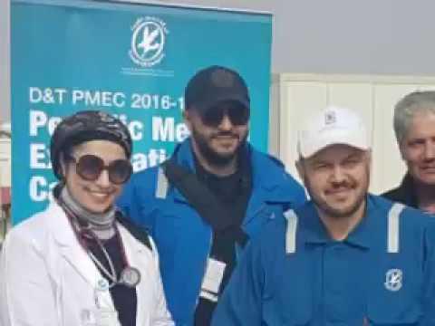 D&T PMEC 2016