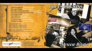 Blues Cousins - Suicider's Blues