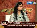 Best Ayurvedic medicine for women's health | Dr. Dassans