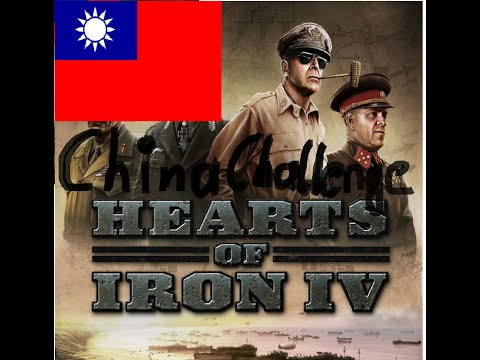 Hearts Of Iron 4 China #Part 1 (All DLC without la Resistance) |