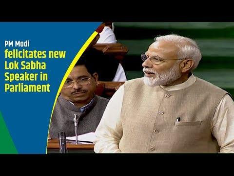 PM Modi felicitates new Lok Sabha Speaker in Parliament