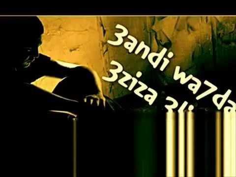 la chanson kdab 3liya
