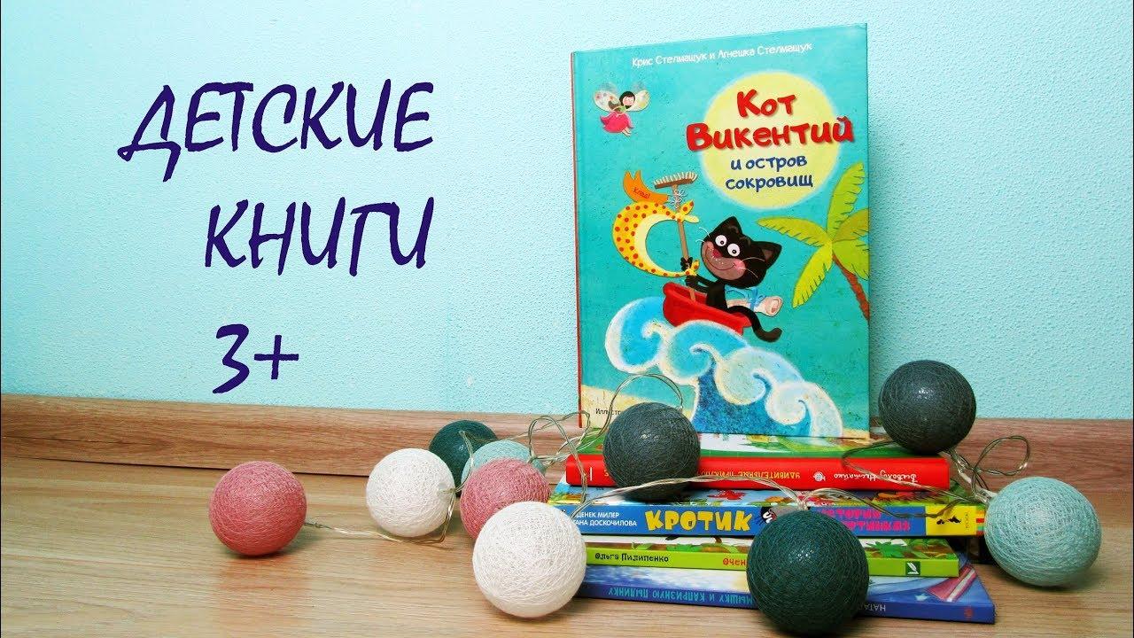 Книги автора всеволод нестайко:: коллекция бесплатных книг в электронном варианте:: bookz. Ru.