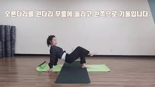 용강노인복지관 2월 요가동영상1