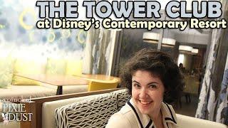Disney's Contemporary Resort: Tower Club Tour