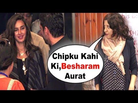 Gully Boy Director Zoya Akhtar ANGRY On Seeing Farhan Akhtar GF Shibani Dandekar Mp3